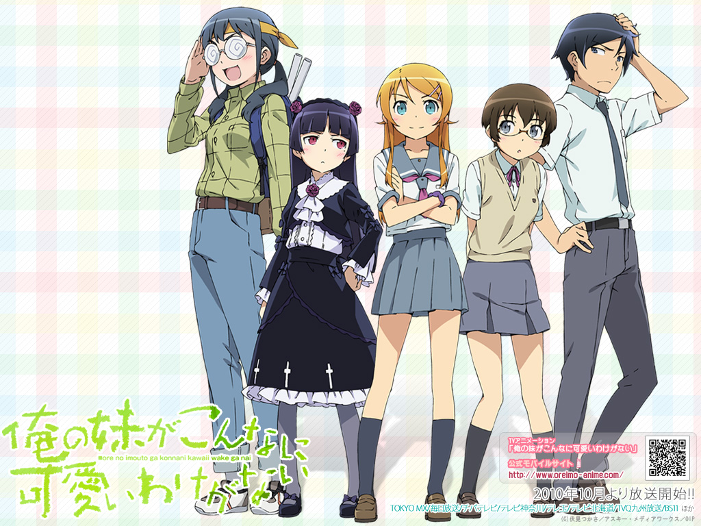 http://www.oreimo-anime.com/1st/special/img/wp03_c.jpg